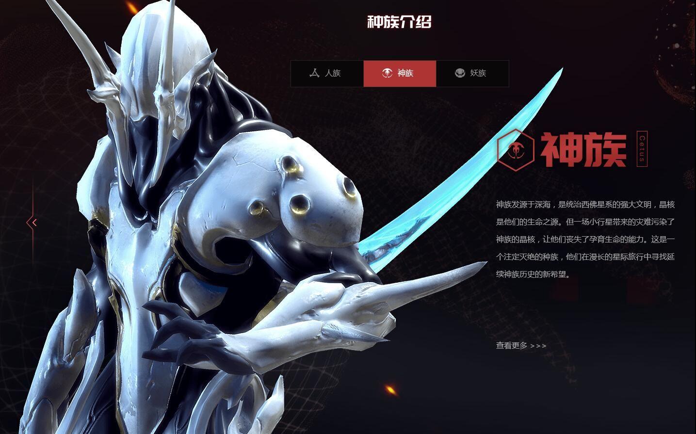 战争艺术:赤潮 神族电蛟速推流