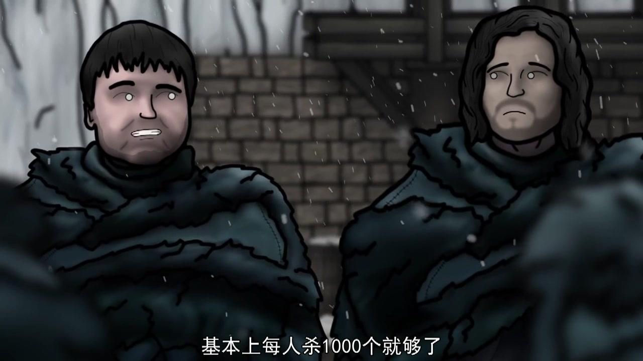 【油管搬运】【搞笑】《权力的游戏》恶搞动画 S4E2-seanzoz