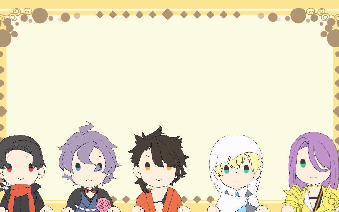 【刀剑乱舞/手书】刀剑大家族