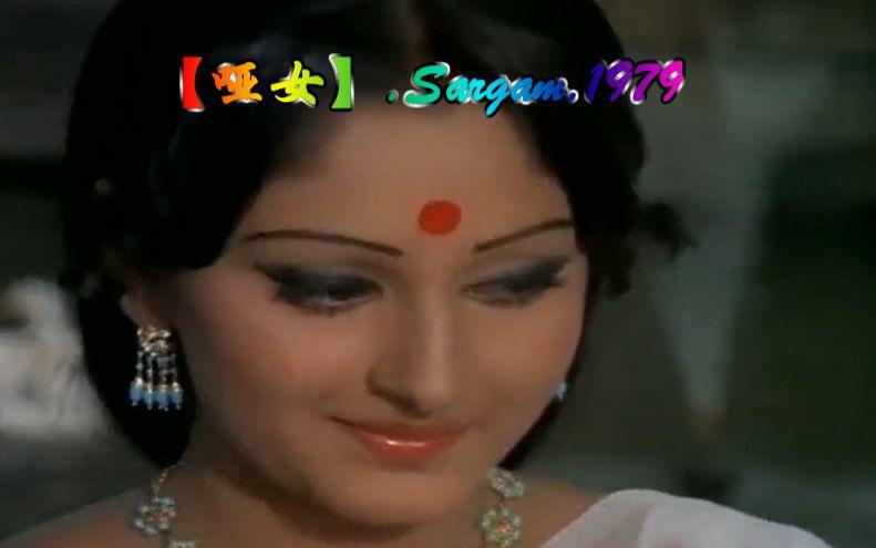印度电影【哑女】.sargam.1979 歌舞七 (中英字幕)
