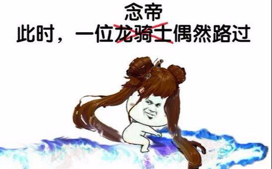 dnf女气功48秒暴走晴天图片