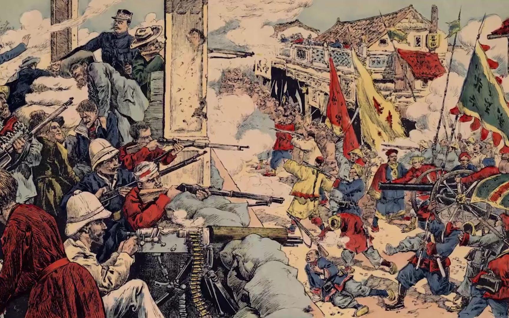 【科普】外国人讲中国历史:义和团、八国联军