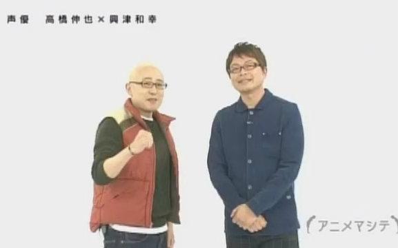 高橋伸也 (声優)の画像 p1_24