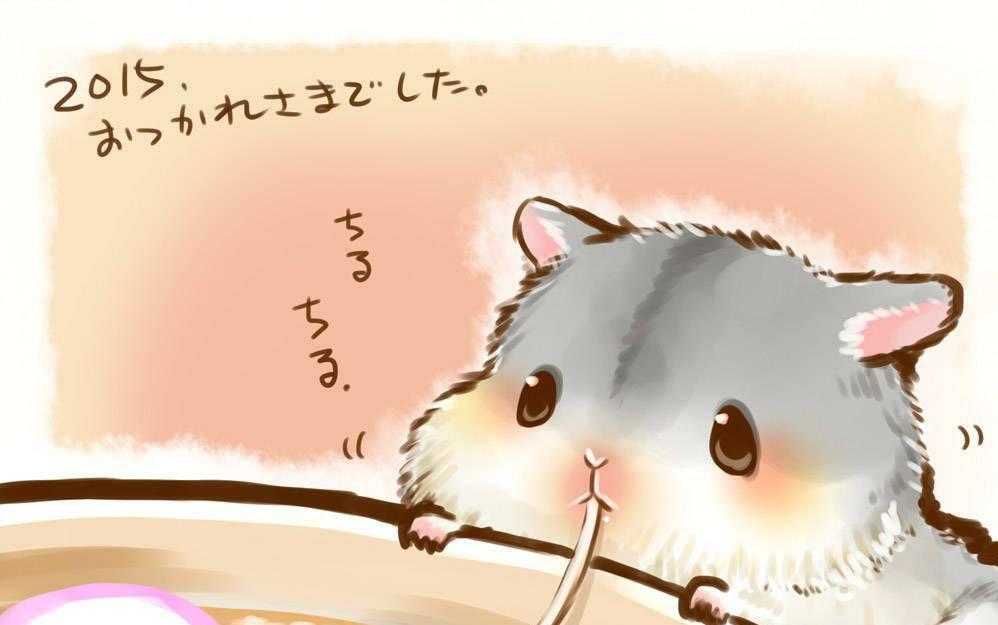 可爱动物萌萌哒小仓鼠动漫图片-二次元可爱动物