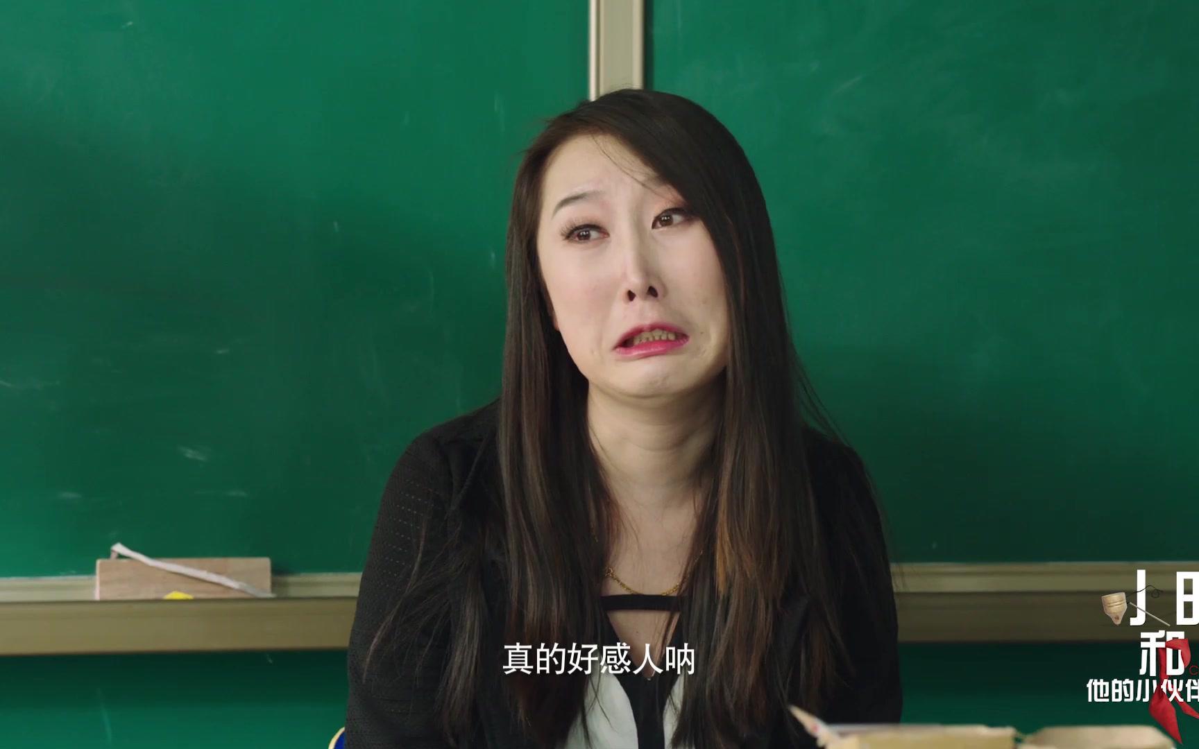 小学生说出这2人后老师很无语
