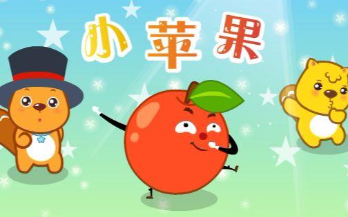 【音乐达人】筷子兄弟 - 小苹果