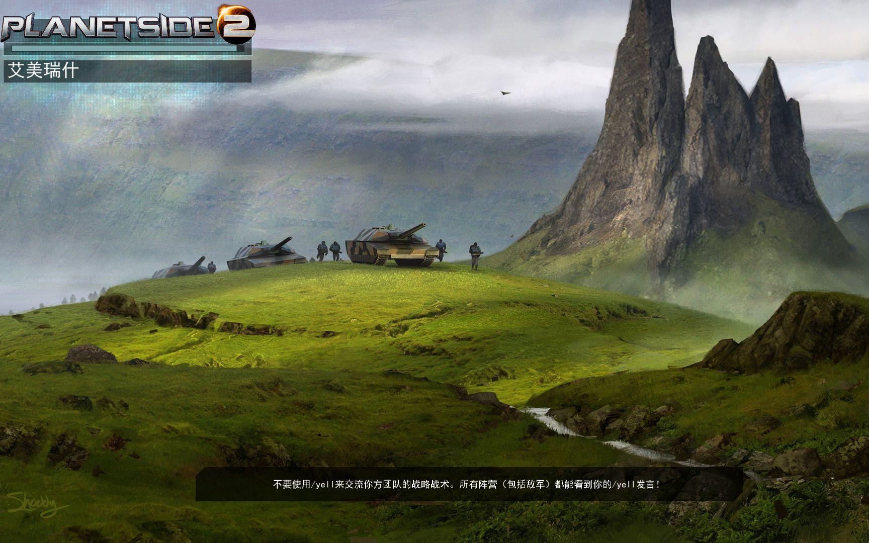 好玩的steam免费游戏!《行星边际2》空中狗斗