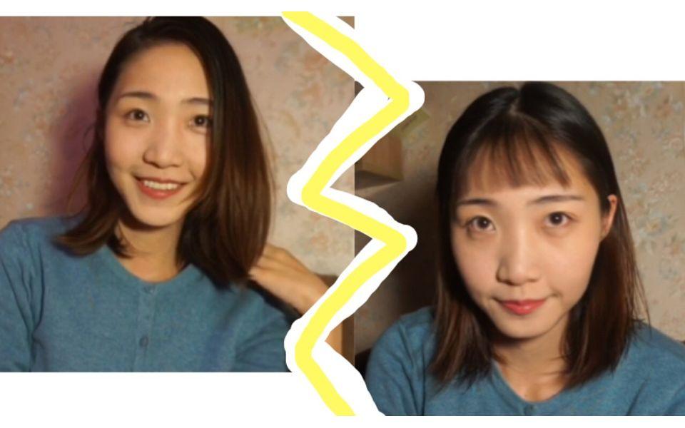 """手残的""""空气二次元刘海""""视频在线观看_ 放肆吧图片图片"""