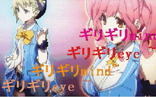 【YUKIri】禁忌的边界线【超时空要塞Δ】
