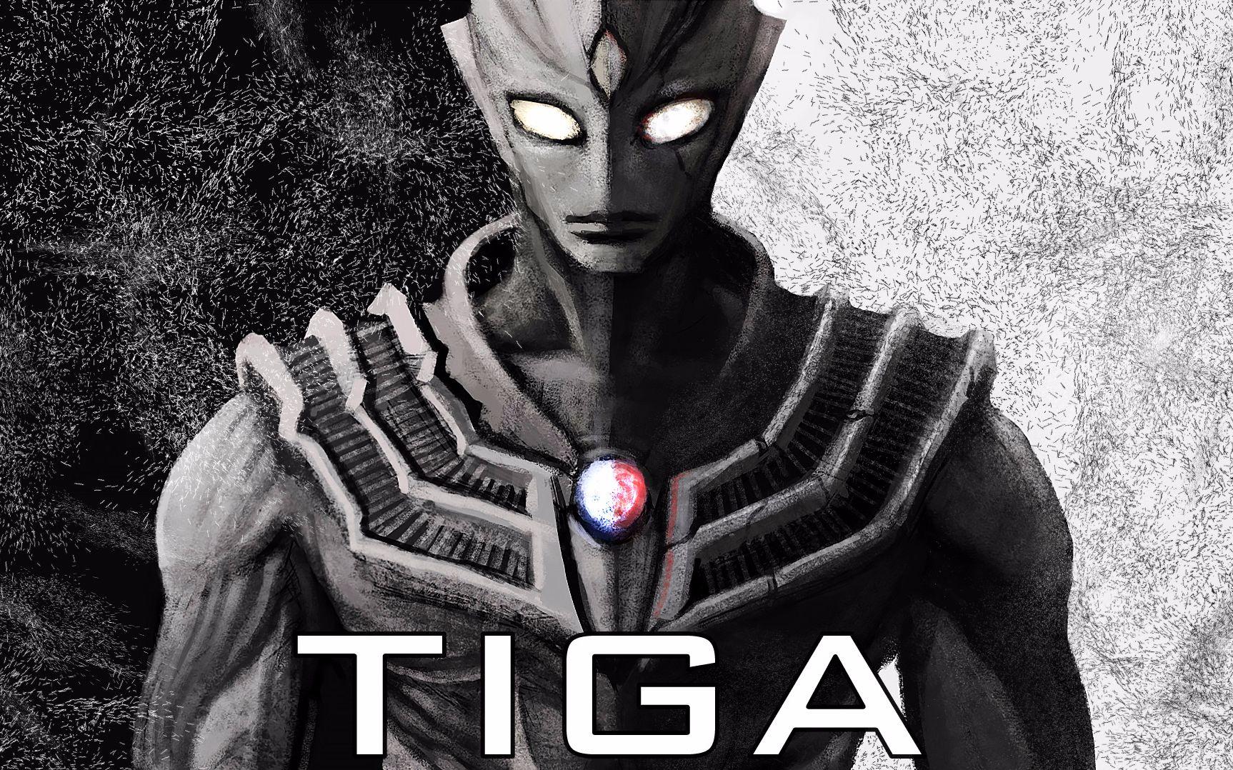 【迪迦前传】番外:门的背后【TIGA ORIGINAL】