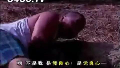 金坷垃兄弟广告:凭良心![是谁撒的药,毒气熏醒我]