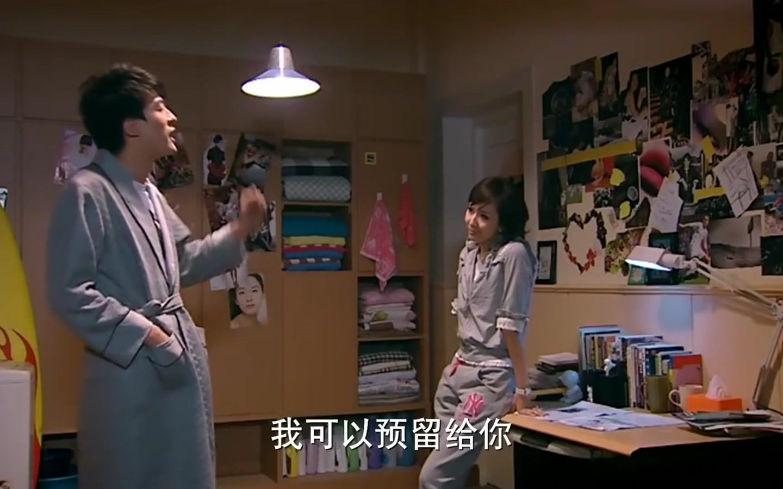 【爱情公寓】一菲:麻烦大家以后不要再穿裙子上我的课,否则我就罚她倒立。