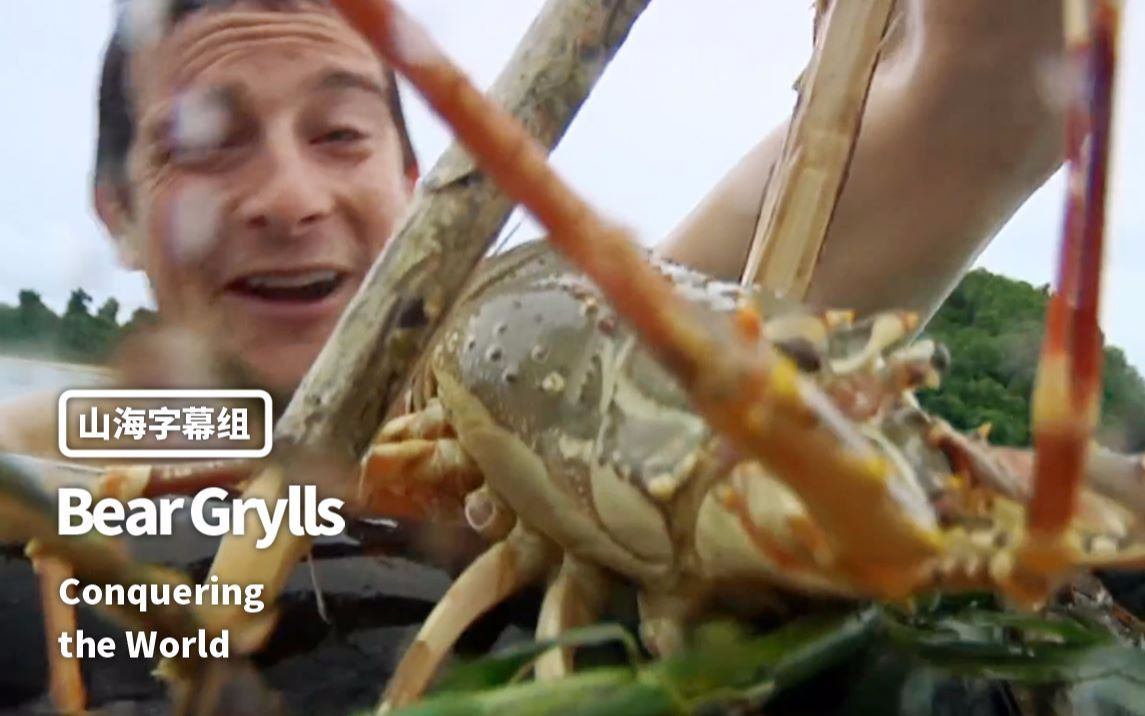【贝爷】贝爷高清写真-龙虾大餐-毒字幕1080p