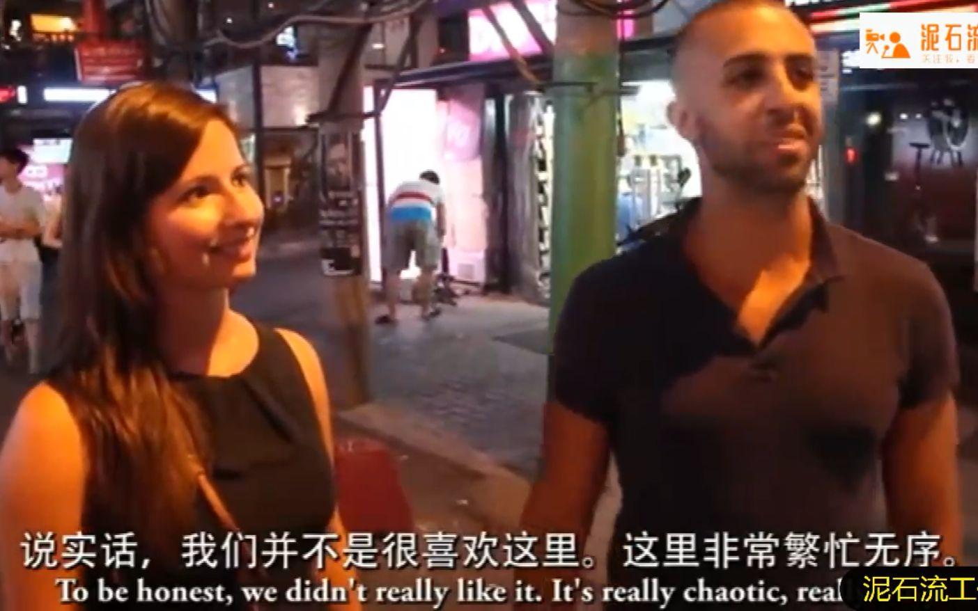 老外刚来中国:说实话我不喜欢这里。五天后:我是中国的一部分!