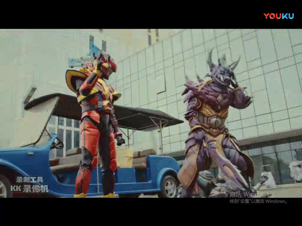 铠甲勇士猎铠第四集 变身及打斗 巨大化怪物
