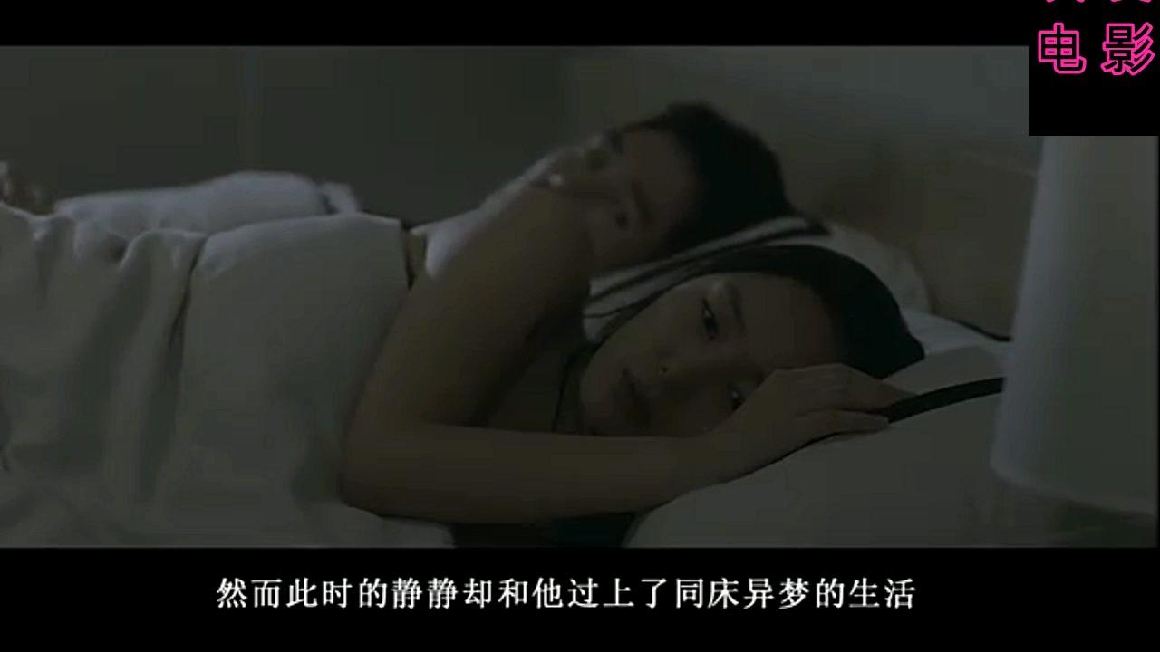恋爱上嫂嫂电影_【玖爱】一部爱情伦理电影,双胞胎弟弟爱上嫂子,弟弟冒充哥哥,嫂子