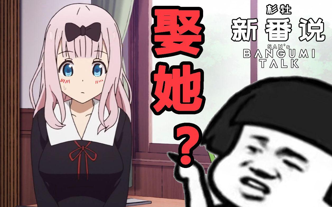 得想办法娶这个女人?对比一下来自日本的最强厨力原画师中山直哉吧!图片