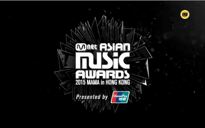 【MAMA 2015】Mnet亚洲音乐大奖  151202.(2)