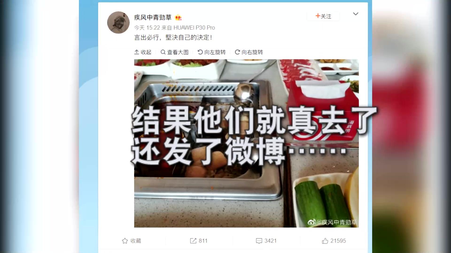香港警察:你们吃面包,我去吃海底捞!结果他们真去了……