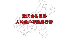 山西各区县人口密度排名_山西人口密度分布图