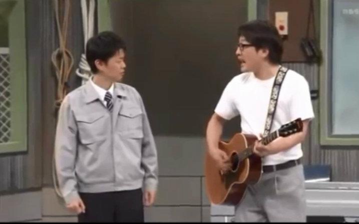 吉本 新 喜劇 松浦