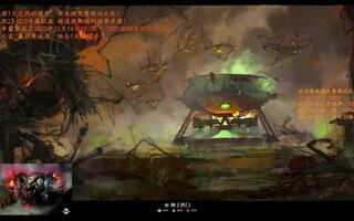 《激战2》激战2万圣节狂人封神副本死灵夺魂单挑。(视频)