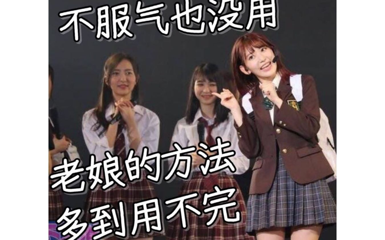 【不信邪】听宮脇聚聚跑火车 听宮脇聚聚跑火车