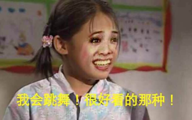 罗玉凤图片