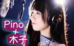 【Pinox木子】太阳的后裔主题曲—everytime
