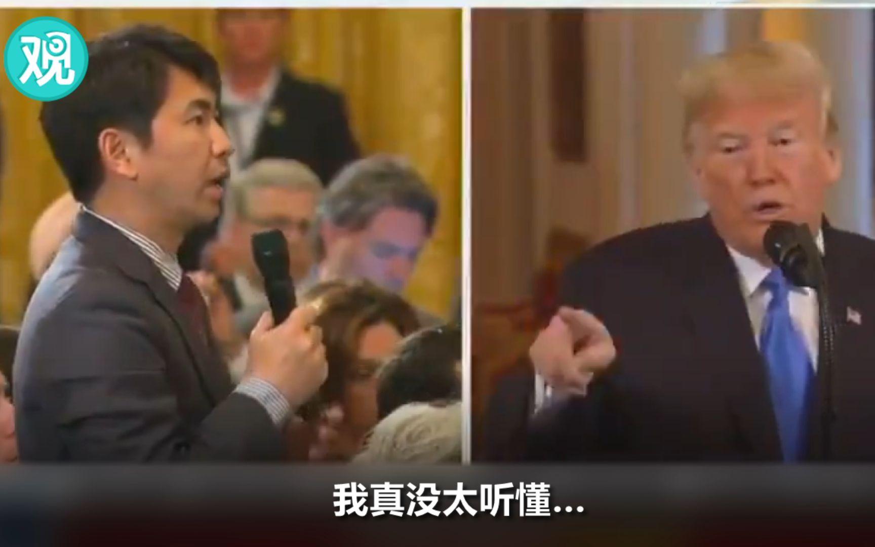 日本记者英语提问后,特朗普:我真没太听懂…