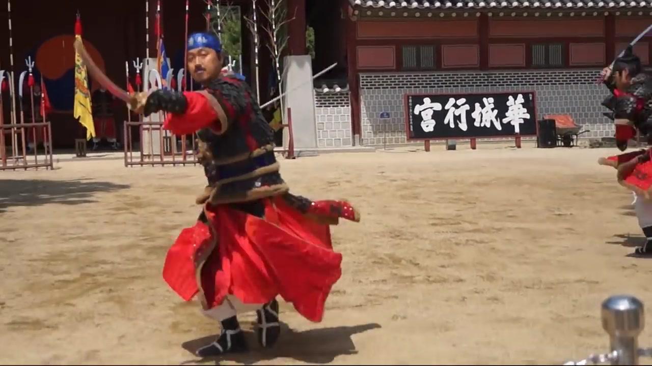 韩国演示古代朝鲜剑术刀法