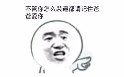 LOL百胜终极奖励(腾讯亏大了)!!!