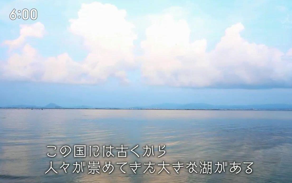 じょんのび日本遺産の画像 p1_34