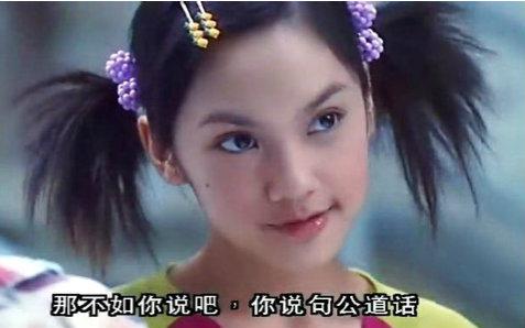 杨丞琳初恋送祝福