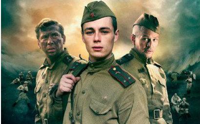 俄罗斯二战电影