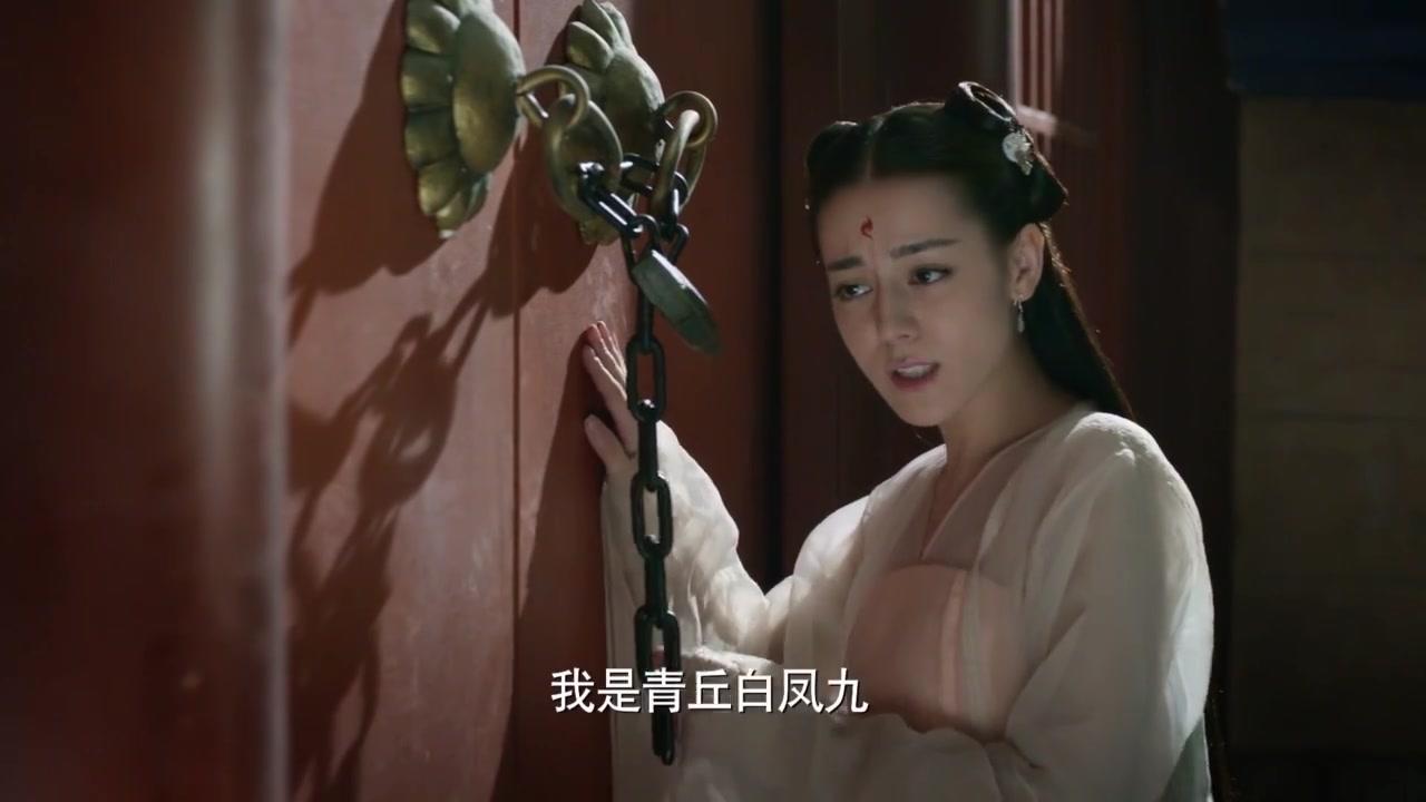 三生三世迪丽热巴cut第19集_电视剧相关_电视剧