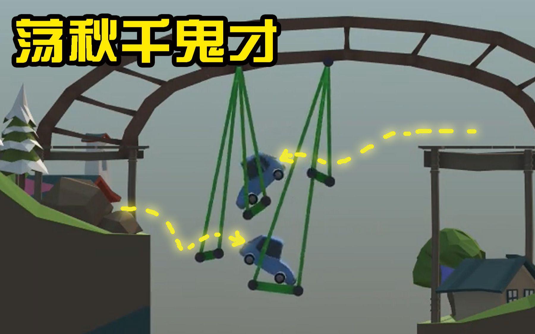 林嘉驹带你造大桥#第一期