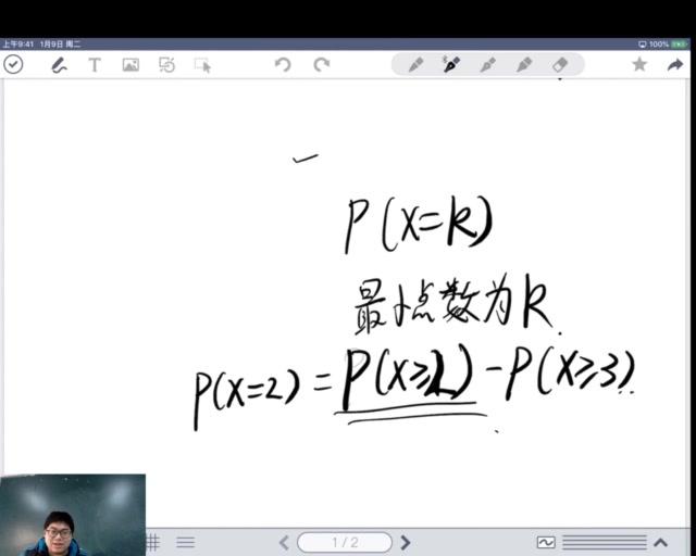【ACM】动态规划 概率dp  u0026u0026 位运算 wannafly 2019 算法冬令营 录播