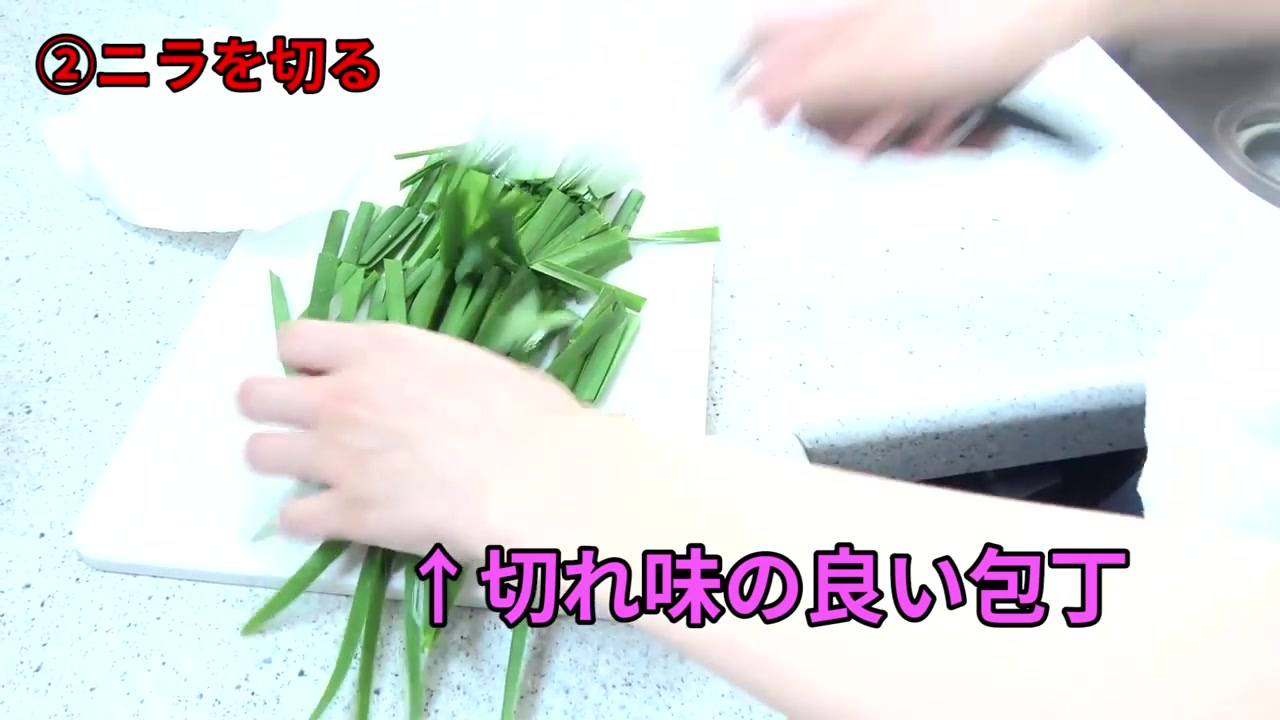 ジコ 坊 の 雑炊