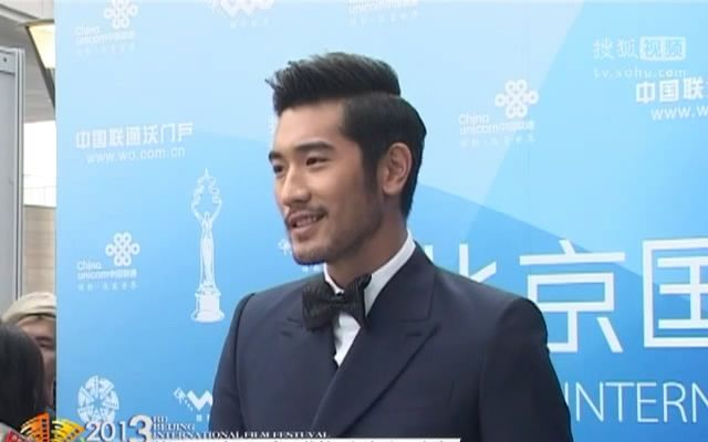 【高以翔】第三届北京电影节闭幕红毯采访图片