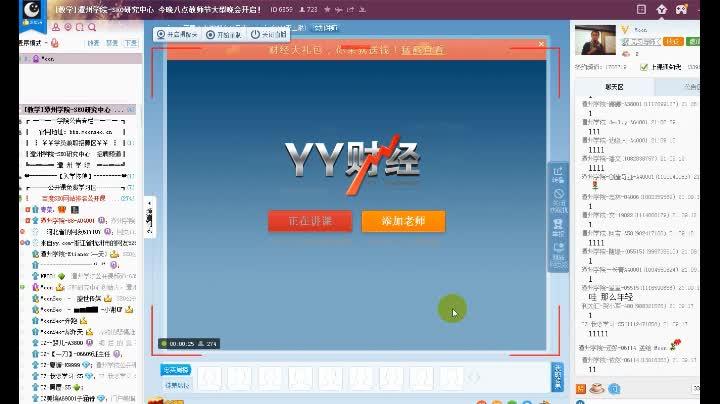 seo教程-seo基础视频关键词优化