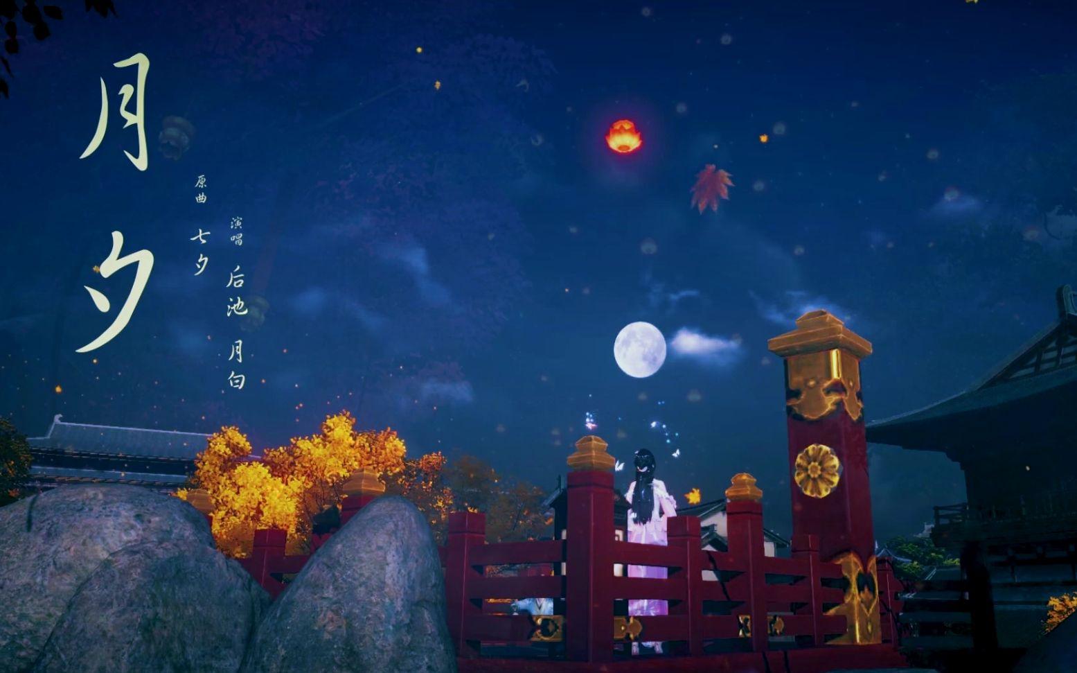 七海妖妖梦图片