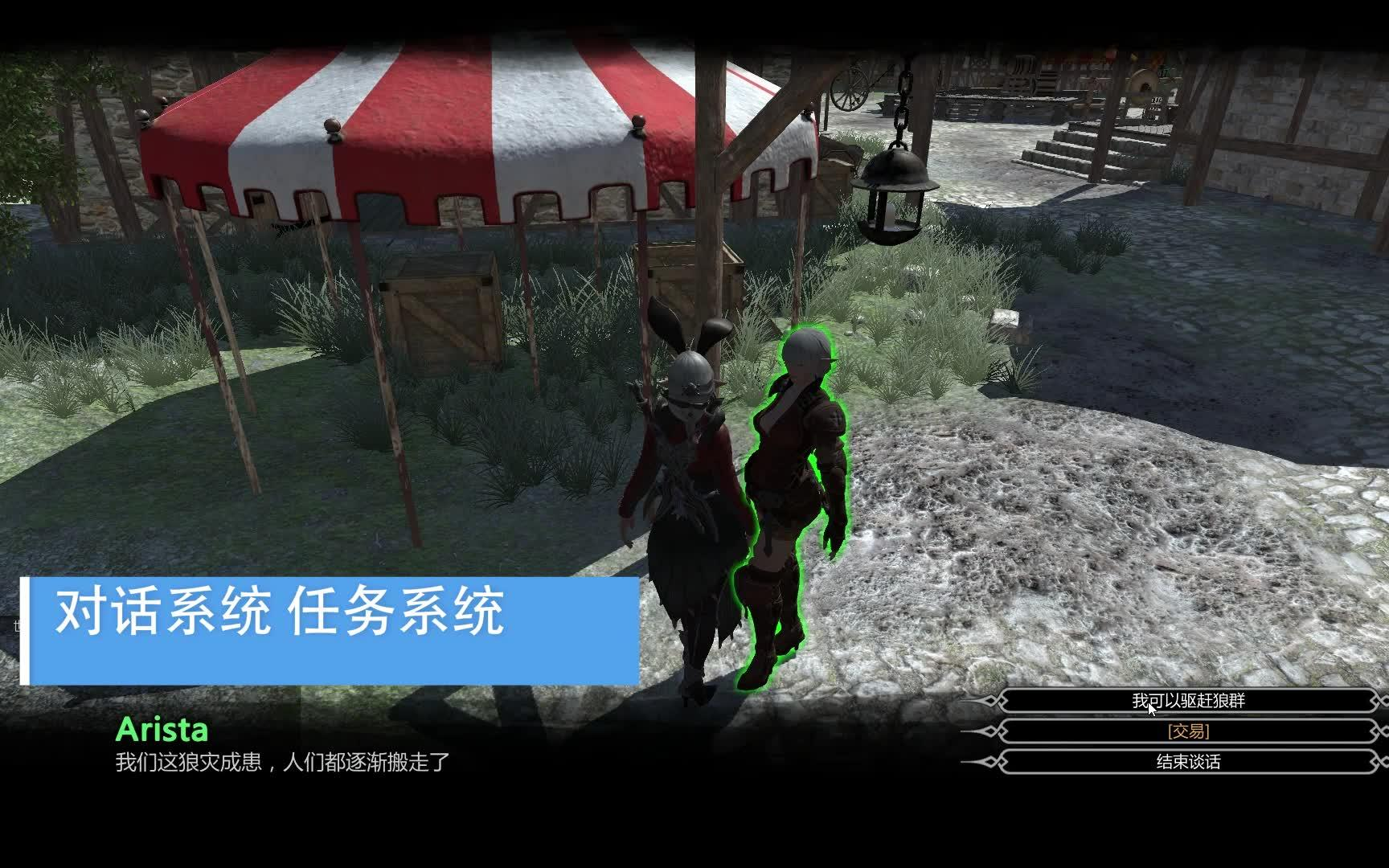 unity 小demo图片
