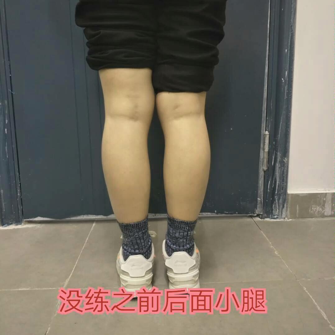 韩国女团腿真的真的太厉害了!没练之前也不相信,练的时候也超痛的,坚持下来会发现效果