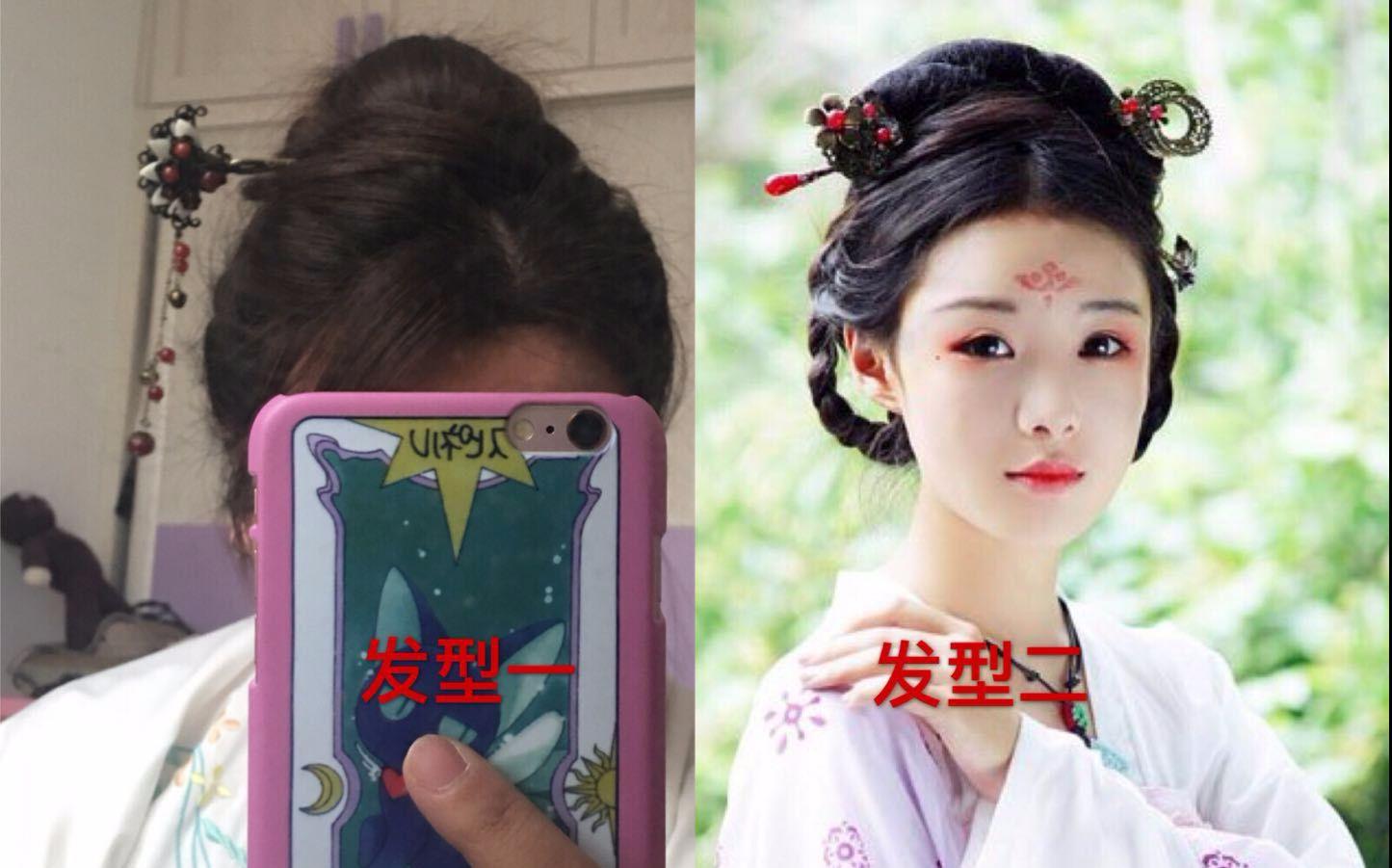 【胖仙女汉服发型教程】2款教程,不用发包,一款短发,一款长发图片