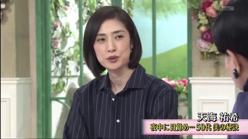 【彻子の部屋】天海佑希