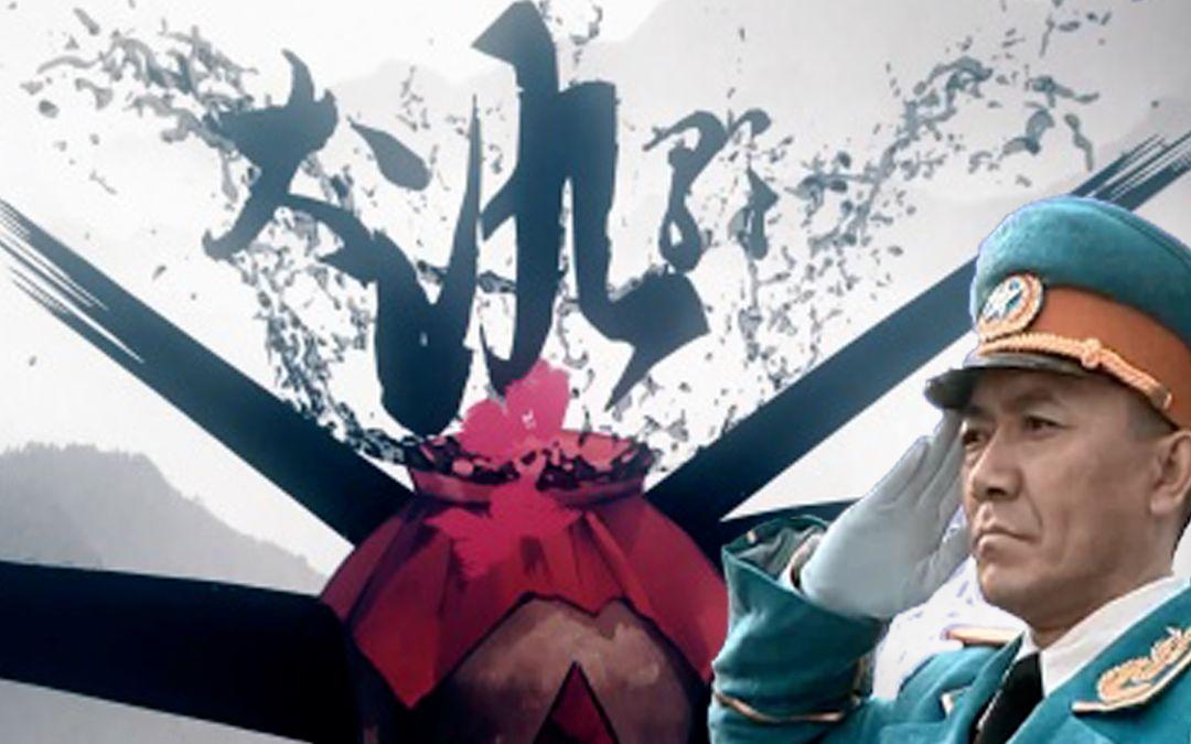 【李云龙】 《大氿歌》——向所有中国军人致敬