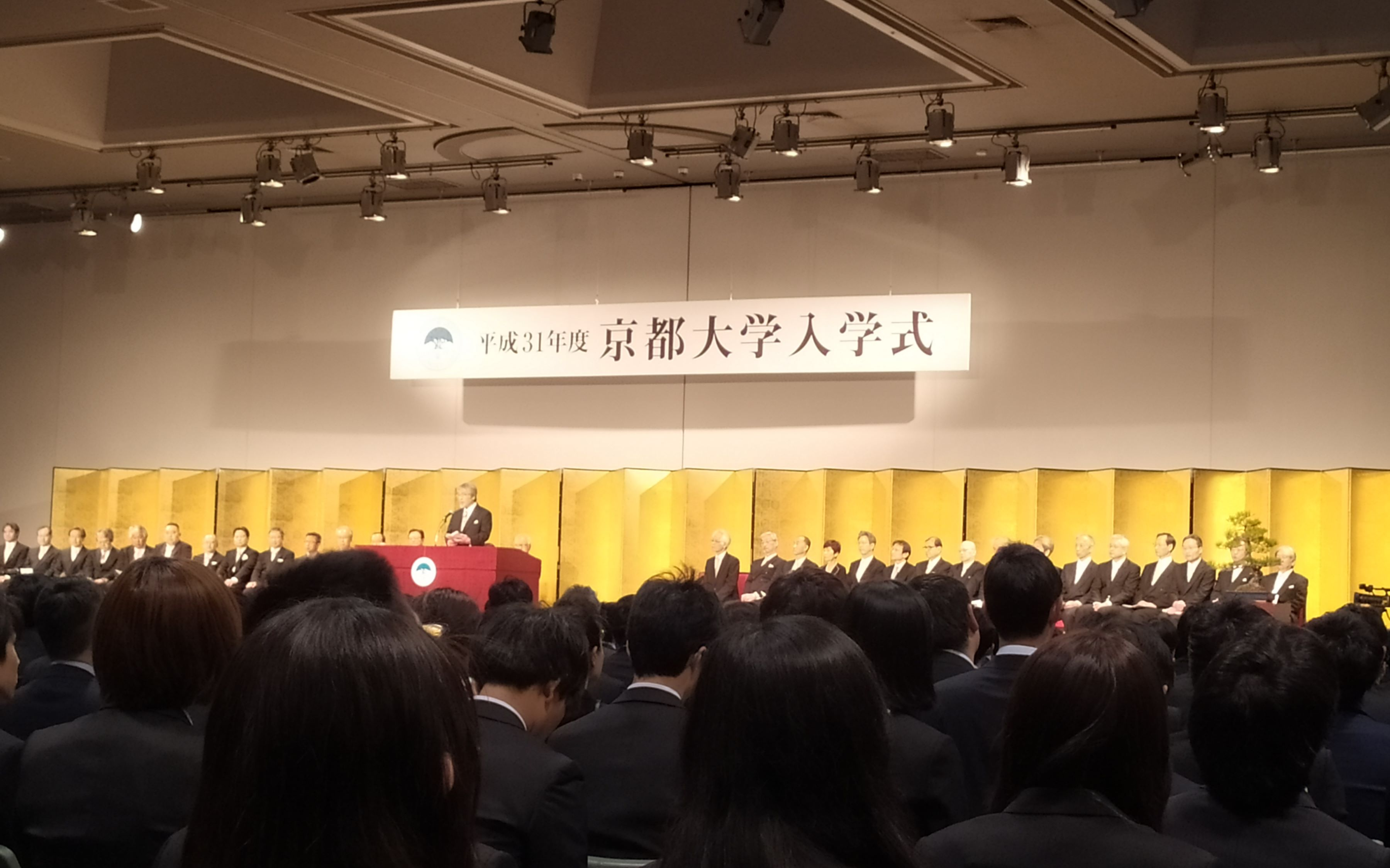 式 名城 大学 入学
