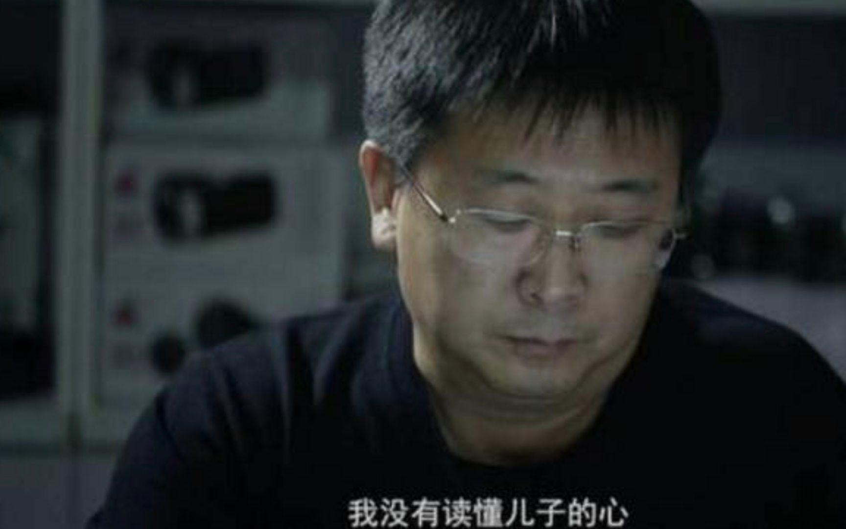 这就是典型的中国家庭,孩子叛逆就都是他的错吗?父母值得一看!