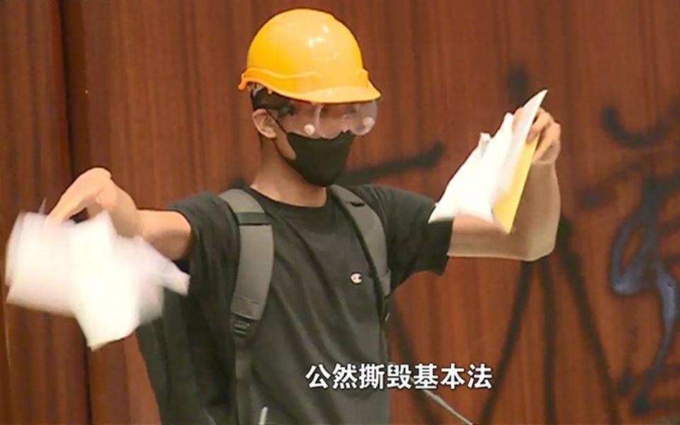 《香港之乱》